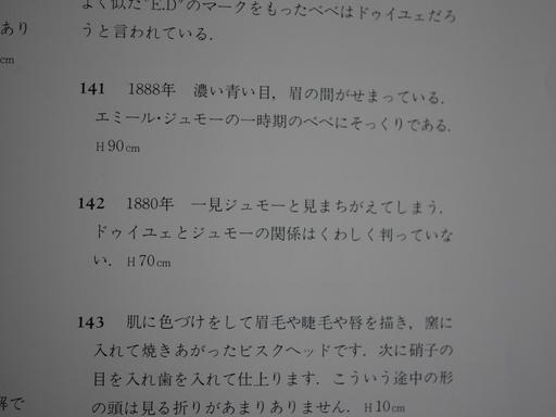 記事2.jpg